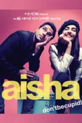 aisha,film hindi,emma,jane austen,coup de foudre a bollywood,bride and prejudice,sonam kapoor