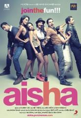 aisha, film hindi, emma, jane austen, coup de foudre a Bollywood, bride and prejudice, sonam kapoor